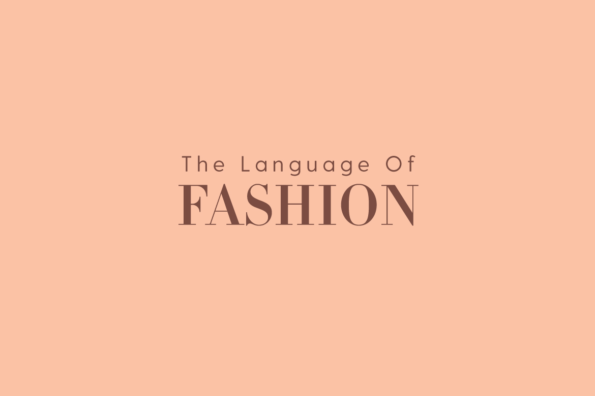 fashion words to know