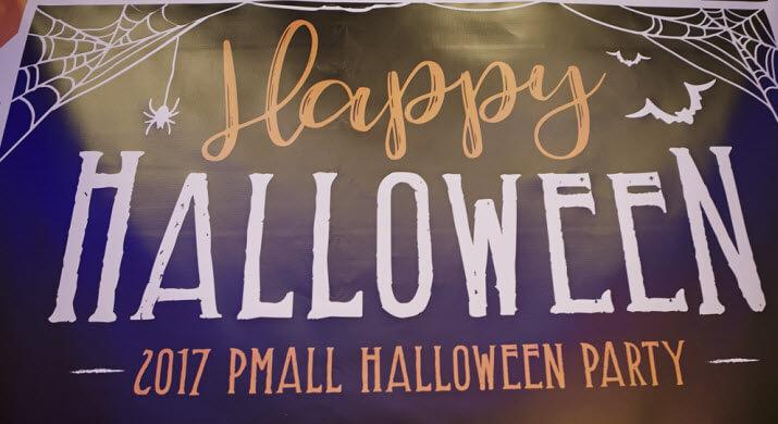 Personalization Mall Halloween
