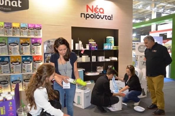 customer_info_aliki_michopoulos