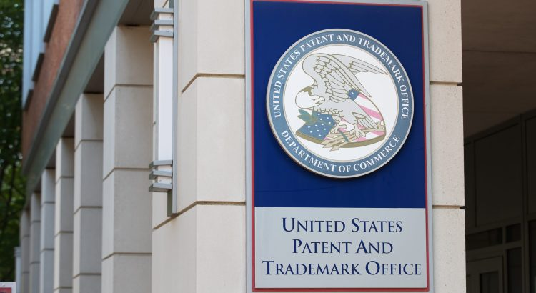 U.S. Patent and Trademark Office building