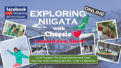 Exploring Niigata Online with Cheesie Vol.3