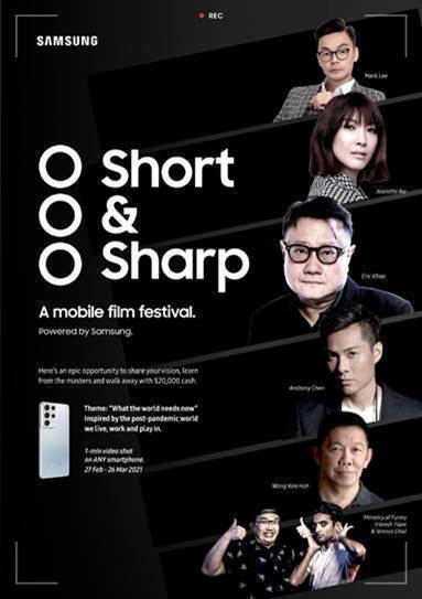 Samsung presents: Short & Sharp – A mobile film festival