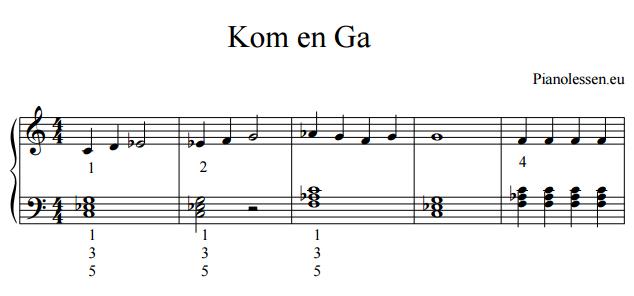 kom-en-ga
