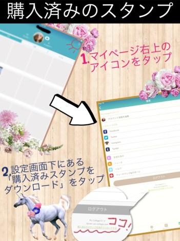 Jap FAQ 5