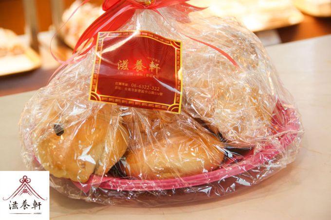 三牲麵包包裝