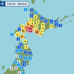 北海道胆振東部地震 あの日のことfrom札幌市豊平区平岸