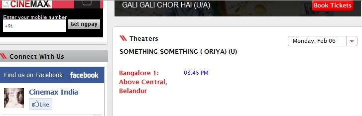 bangalore-central-odia-movie.jpg