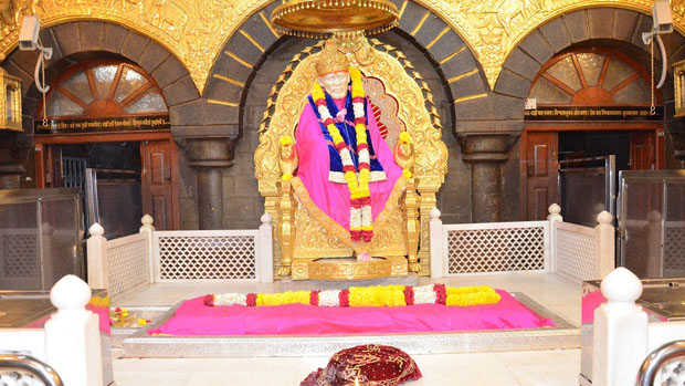 Samadhi-Mandir