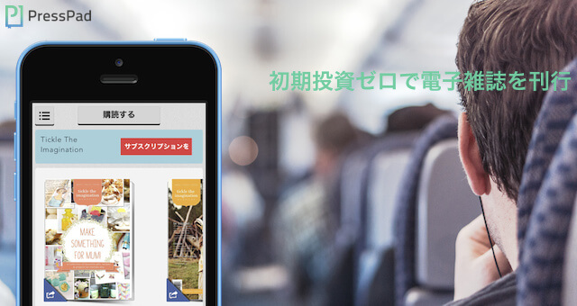 PressPad Expands Operations to Japan