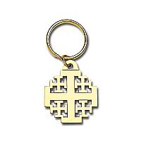 Jerusalem Cross Key Ring