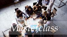 Die Projektmensch-Masterclass - für die zukünftigen Meister ihres Fachs.