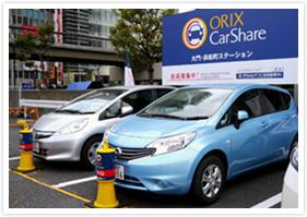 Oryx car share