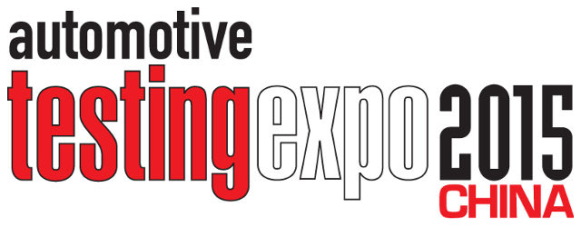 Come and See Prosig at Automotive Testing Expo China 2015