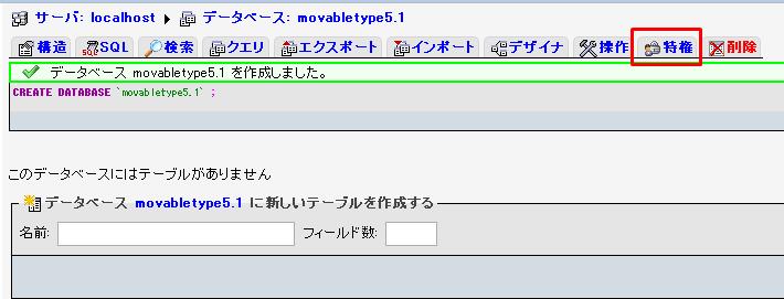db-mt_02