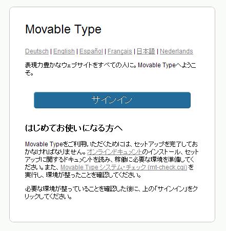 mt51rc2_1