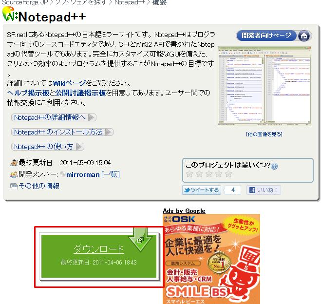 notepad_01
