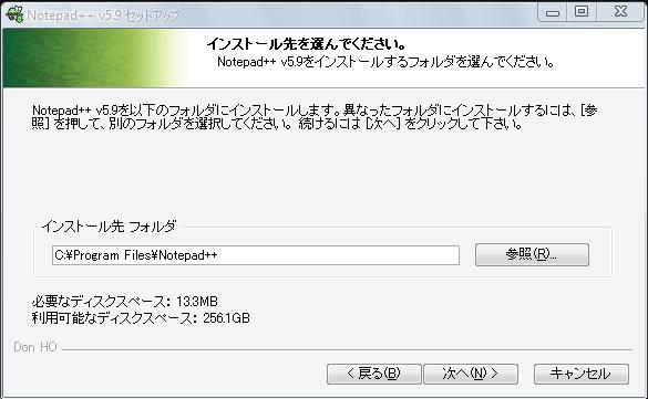 notepad_07