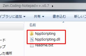 notepad_15