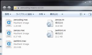 hide_zen_03