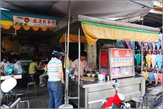 彰化-鹿港-龍山香菇魷魚肉羹 | 沙拉麵@田園生活