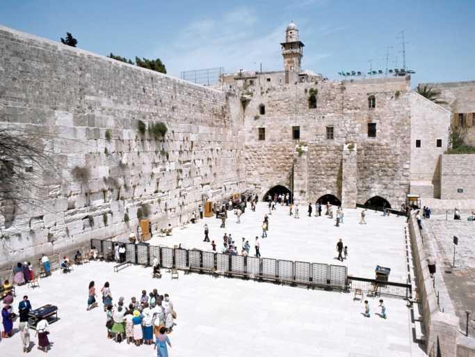 El Muro de las Lamentaciones, Jerusalén