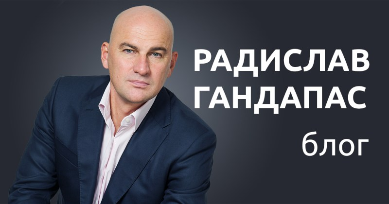 Фильм «Идеология лидера»