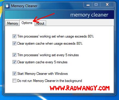 برنامج memory cleaner