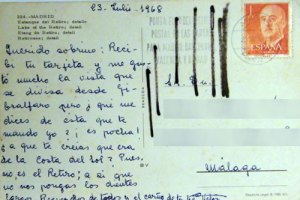 Postal (1968) - Estanque del Retiro (Madrid). Back
