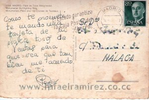 Plaza de Toros de Las Ventas. Madrid - Postal (1958) Back