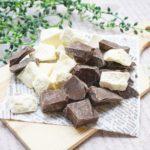 【新商品】お得で嬉しい!糖質制限の割れチョコが発売