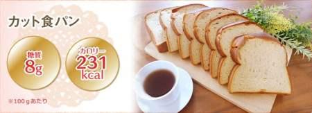 低糖質 食パン