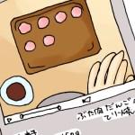 便利でびっくり!動画レシピサイトの「クラシル」 低糖質メニュー作りにお役立ち