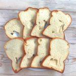 【お得情報】穴あきの白い食パン 半額キャンペーン