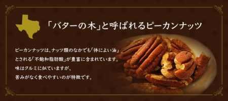 糖質制限 キャラメルチョコ