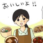 ラーメン・焼きそば・パスタ!糖質8.2gのヘルシー大豆麺