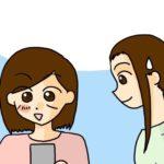 【インスタ始めました】楽園フーズのインスタで、4コマ漫画がまとめて読めるよ!
