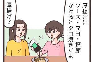 たこ焼き 糖質制限