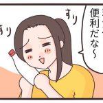 マヨネーズ 糖質制限