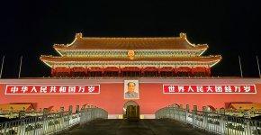 ¿Plantea China un reto a nuestras democracias liberales? Plaza de Tiananmen, China. Foto: Yang Yang (@mauriceyang). Blog Elcano