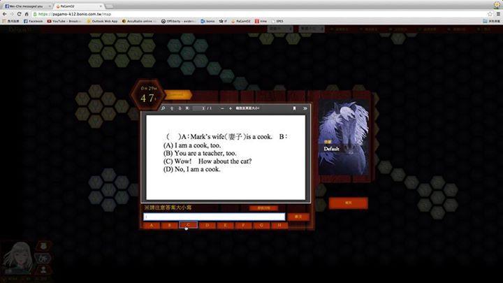 學生遊戲英文解題畫面學生遊戲英文解題畫面