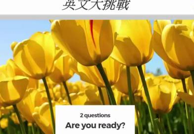 [課前準備]學生使用kahoot進入前準備文件