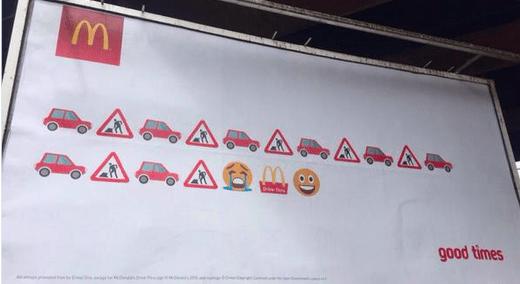 emoji-marketing-mcdonalds
