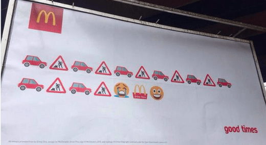 emoji-marketing-mcdonalds
