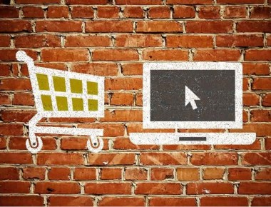 Retail Convergence