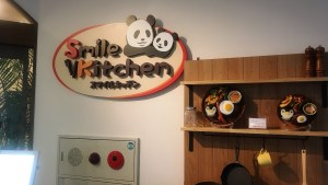 smile kitchen 看板