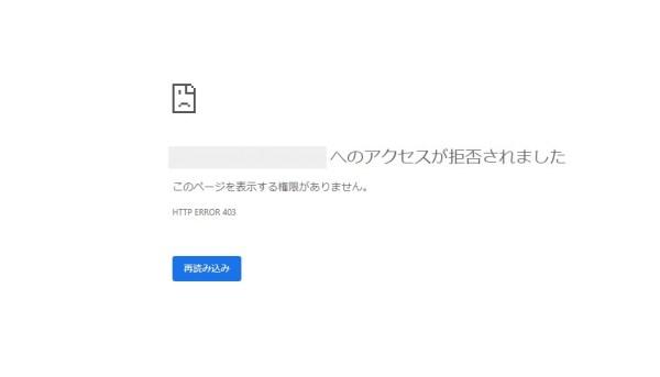 WordPressのログイン画面にアクセスできないようにする