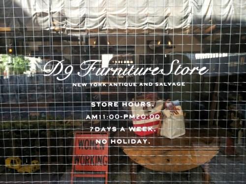 D9 Furniture Store