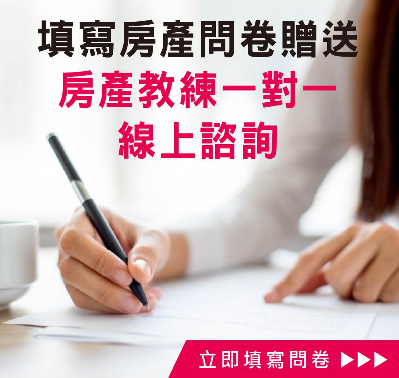 學好理財三步驟,先從成為一個願意實作的人開始-創造第一份穩定被動收入CH-5|財務諮詢