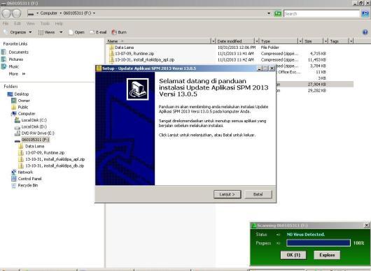 install ulang update 13.0.5