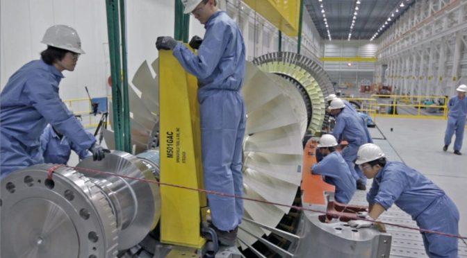 Advanced Manufacturing Video
